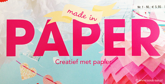 Made in Paper #1
